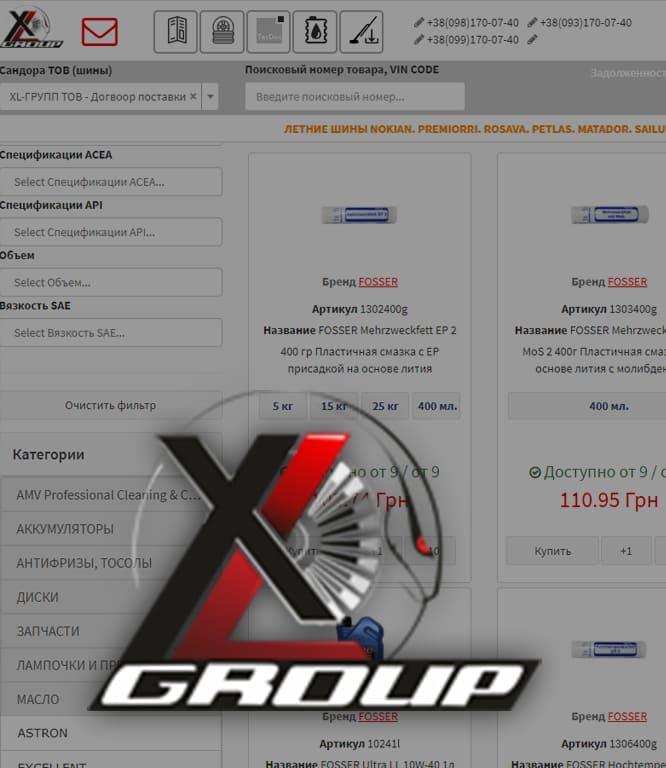 xlgroup_portfolio